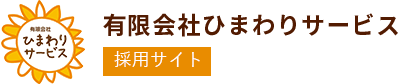 株式会社アイビージェイ 採用サイト